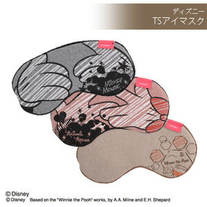 Disney ディズニー TSアイマスク DTS-04(ko1a337) 6点までメール便…...:griptone:10008403