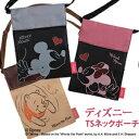 Disney - [送料299円〜]「tc6」Disney ディズニー TSネックポーチ DTS-04 5点迄メール便OK(ko1a339)