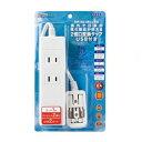 YAZAWA ヤザワ 海外用マルチ変換タップ2個口+USB2ポート HPM6AC2USB2WH(ya0a058)【RCP】【国内不可】