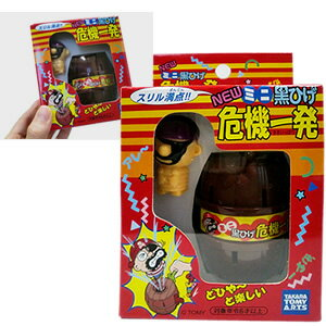 NEW ミニ黒ひげ危機一髪 533778(ka0a023)...:griptone:10010401