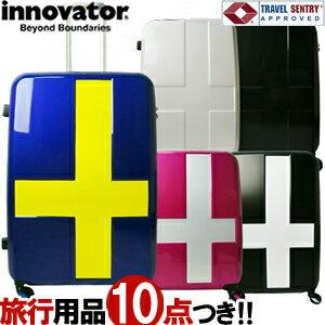 イノベーター スーツケース
