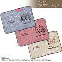 [送料299円〜]「tc6」Disney ディズニー TSパスポートカバー DTS-04 6点迄メール便OK(ko1a368)