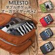 milesto(ミレスト)ダブルポケットオーガナイザー4L×2 MLS195(id0a089)