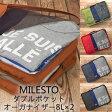 milesto(ミレスト)ダブルポケットオーガナイザー8L×2 MLS196(id0a090)