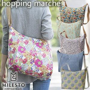 milesto(ミレスト)hopping marche(ホッピングマルシェ)リバティ柄+オリジナル柄 ショルダーバッグ MLS210(id0a099)