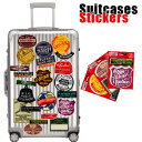 スーツケース ステッカー ビンテージ Suitcases Sticker Vintage Voyage( ヴィンテージ ボヤージュ ) vv 100点迄メール便OK(ze0a013)