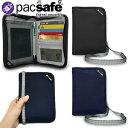 防犯用!PacSafe(パックセーフ)RFIDセーフV150(オーガナイザー)12970163 ストラップ付(ei0a140)