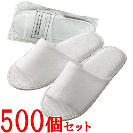 【セット】ホテルアメニティ スムース地スリッパ PX-3 ホワイト【500個単位】 36010210-500(ma0a015)