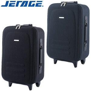 ジェットエイジ スーツケース