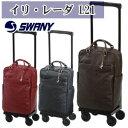 SWANY(スワニー)ウォーキングバッグ イリ・レーダ45cm L21サイズ D-245-l21 4輪キャリーバッグ 機内持ち込み(su1a121)[C]