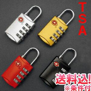 【メール便送料無料】GPT TSA ダイヤル ロック 南京錠 4桁 (gu1a070) 海外 旅行 盗難防止 GPT-TSA4KETA-mail(gu1a071)(1通につき10点迄)
