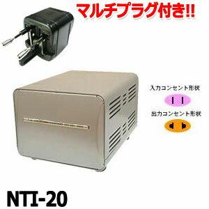 【セット】【マルチプラグ付】Kashimura カシムラ 2口マルチトランス NTI-20 保証付 AC220-240V(合計容量1500W)⇔昇降圧⇔AC100V(合計容量1500W)(hi0a057)