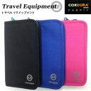 CORDURA(コーデュラ) Travel Equipment(トラベル・イクイップメント) スキミングブロック ショルダーチケットポーチ(ko1a375)【R...