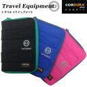 CORDURA(コーデュラ) Travel Equipment(トラベル・イクイップメント) スキミングブロック パスポートケース 1点のみメール便OK(ko1a376)