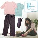 眠+(ミンプラス)トラベルパジャマ M・Lサイズ MINP20 女性用上下セット 7分袖トップス・10分丈ボトム(og1a003)
