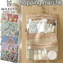 [送料299円〜]milesto(ミレスト)hopping ...