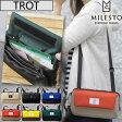 MILESTO(ミレスト) TROT(トロット)マルチショルダーバッグ MLS255(id0a116)