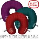 ALIFE アリフ ハッピーフライト SLEEPIRO BASIC スリーピロー ベーシック sncf-126(su0a141)【RCP】