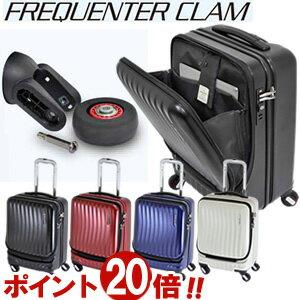 ポイント FREQUENTER フリクエンター スーツケース ジッパー