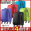 【旅行グッズ4点オマケ※】ace.(エース) TOKYO LABEL(トーキョーレーベル) RockPaint-SS(ロックペイントエスエス) 46cm 598578(35701) T..