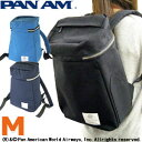 PAN AM パンナム バックパック Mサイズ 505033 (je2a169)【RCP】