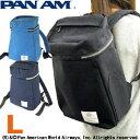 PAN AM パンナム バックパック Lサイズ 505034 (je2a170)【RCP】