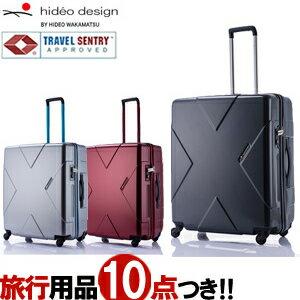 ヒデオワカマツ マックス スーツケース プレゼント