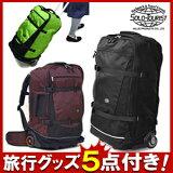 ��ι�ԥ��å�5�����ޥ�����solo-tourist ����ġ��ꥹ�� ���֥?�ɥ���57 AC-57 62cm(va0a132)�ڤ������б��ۡڢ����̷ס������ι��3�����åȤη�5���ץ쥼��ȡ�[C]��RCP��