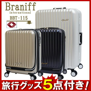 ブラニフインターナショナル スーツケース ジッパー