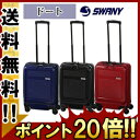【ポイント20倍】SWANY(スワニー)ウォーキングバッグ ドート49cm Lサイズ T-246-l 4輪スーツケース ジッパー 機内持ち込み(su1a122)[C]