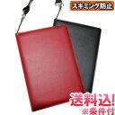 【メール便送料無料】スキミング予防対策 パスポートカバー イージス 650-mail(go0a103)