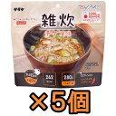 【セット】アルファ米 サタケ マジックライス 雑炊 チゲ風味 70g×5食分セット 直近製造!備蓄用...