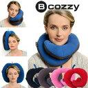 BCOZZY(ビーコージー)ネックバックアップピローLサイズ...