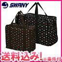 【メール便送料無料】スワニーウォーキングバッグ用サブバッグ ハンドルサック水玉(M)