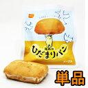 「tc2」尾西のひだまりパン メープル 単品 最大3年の長期...