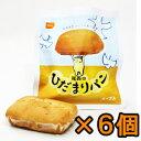 【セット】尾西のひだまりパン メープル×6個セット 最大3年...