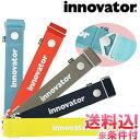【メール便送料無料】TRIO(トリオ) innovator(イノベーター) Functional Suit case Belt ファンクショナル スーツケースベルト INT-11B-mail(to4a082)(1通につき2点迄)