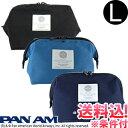 【メール便送料無料】PAN AM パンナム トラベル ポーチ L サイズ ワイヤー 518072-mail(je1a410)