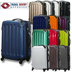 スーツケースアウトレット ロックジッパーキャリー