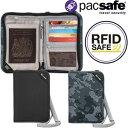 パックセーフ140防犯用 PacSafe パックセーフ17 RFIDセーフV150(オーガナイザー)12970202 ストラップ付(ei0a140)【あす楽対