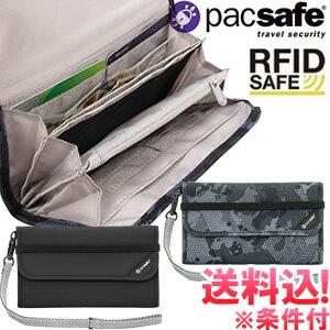 【メール便送料無料】PacSafe(パックセーフ)17 RFIDセーフV250(蛇腹式長財布)12970204-mail(1通につき1点)(ei0a250)