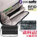【メール便送料無料】「cp」PacSafe(パックセーフ)17 RFIDセーフV250(蛇腹式長財布)12970204-mail(1通につき2点)(ei0a250)