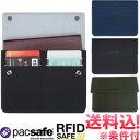 【メール便送料無料】PacSafe(パックセーフ) RFIDsafeTECパスポートウォレット(カード収納付パスポートケース) 12970205-mail(1通につ..