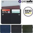 [送料299円〜]「tc4」防犯用!PacSafe(パックセーフ) RFIDsafeTECパスポートウォレット(カード収納付パスポートケース) 12970205 2点迄メ..