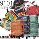 T S レジェンドウォーカー スーツケースカバー Mサイズ 9101-M 便利なベルトと収納ポケット付き(ti0a232)