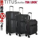 スーツケース キャリーバッグ キャリーケース M サイズ ファスナー ハード ソフト TSAロック 中型 3泊 4泊 5泊 軽量 大容量 USBコネク..