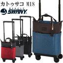 楽天スーツケース旅行用品のグリプトンSWANY(スワニー)ウォーキングバッグ カトゥサコ34cm M18サイズ D-284-m18 4輪キャリーバッグ 豹柄 機内持ち込み(su1a144)[C]