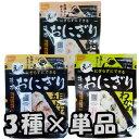 [送料299円〜]「tc3」【セット】尾西食品 最大5年保存...