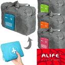 [送料299円?]「cp」ALIFE アリフ Folding Extra Bag フォールディングエクストラバッグ ハッピーフライト ダッフル 43L sncf-149 2点迄メール便OK(su0a027)