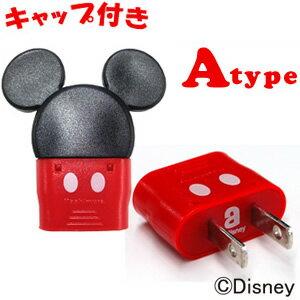 [送料299円〜]「tc14」Kashimura カシムラ Disney ディズニー ミッキーマウス 変換プラグ A ゴムキャップ付き TD-1 6点迄メール便OK (hi0a133)【国内不可】